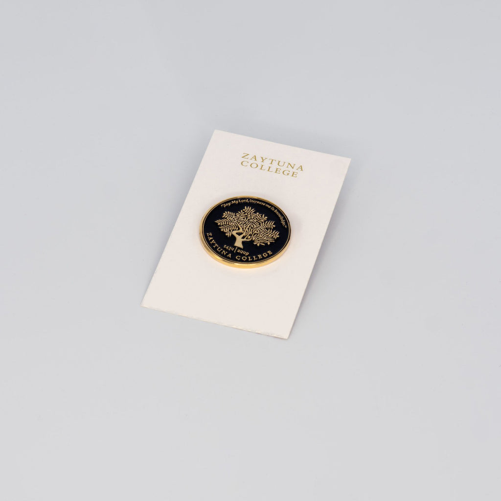 Zaytuna Seal Pin - Black