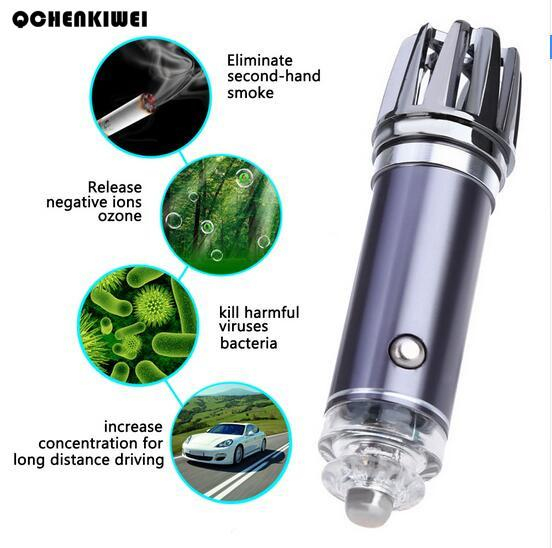 Car Air Purifier - 12V