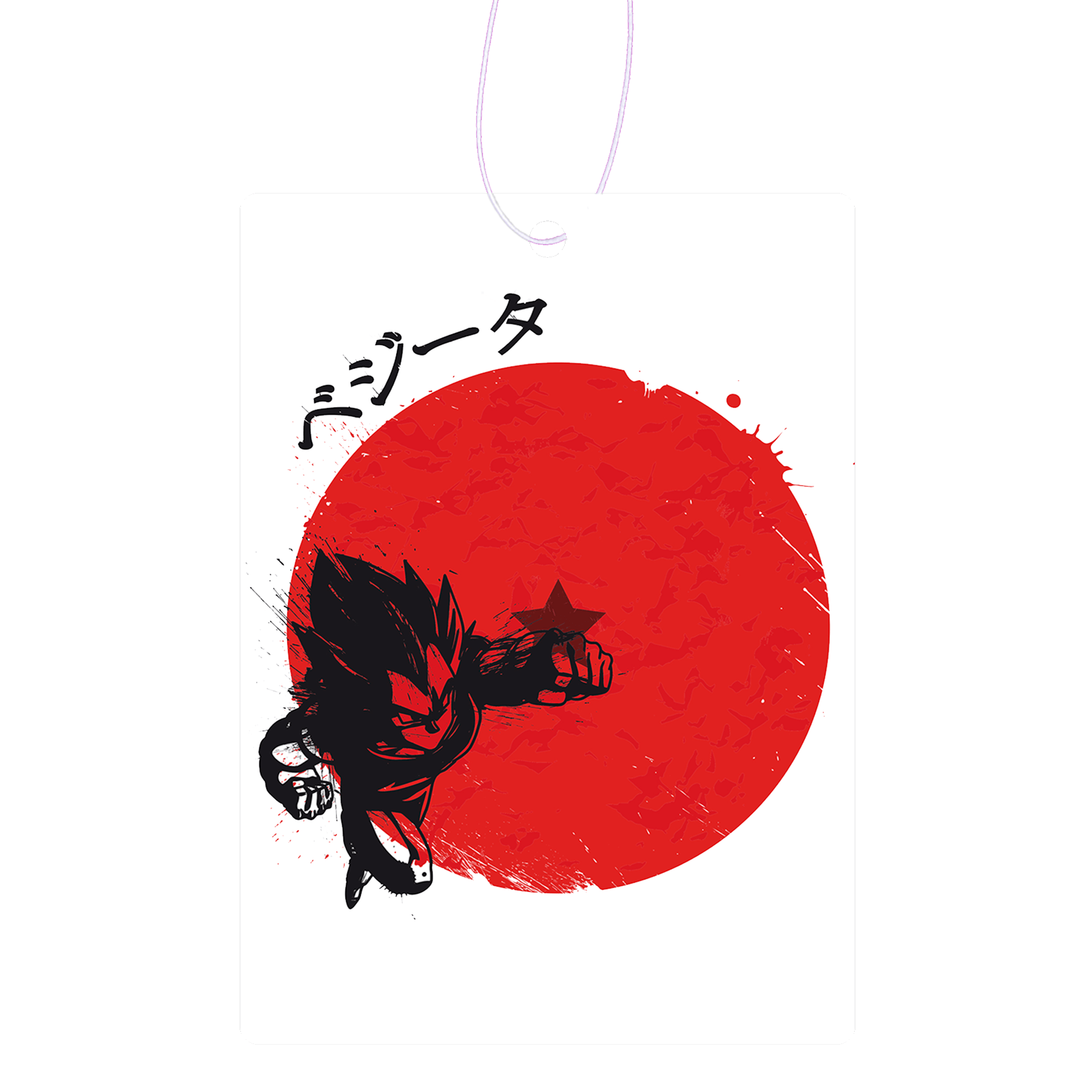 Red Sun Prince Air Freshener