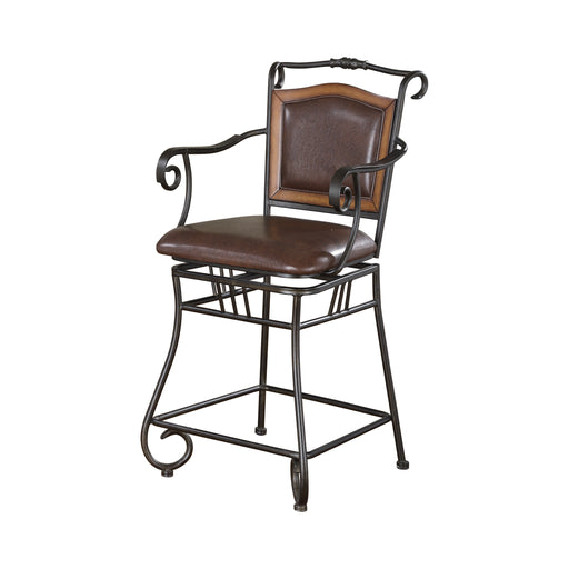 Swivel Bar Stool - Canales Furniture