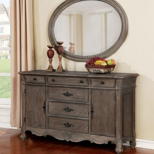 Charmaine Antique Brush Gray Server - Canales Furniture