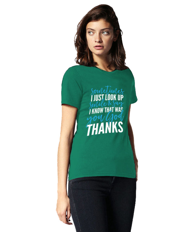 I Know That Was You God Women's T-Shirt
