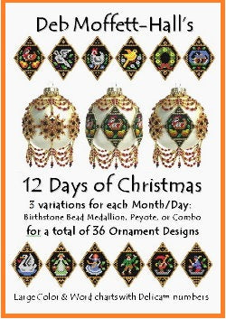 Book: 12 Days of Christmas 2009 Ornament Series