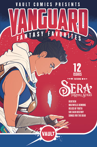 Fantasy Favorites (DIGITAL COMICS SAMPLER)