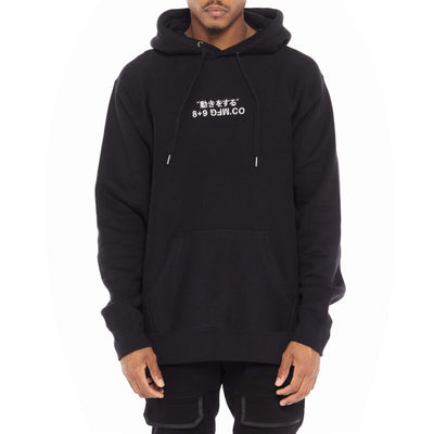 8 9 Clothing Co. super heavy premium embroidered hoodie black jackets and outerwear TheDrop