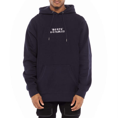 8 9 Clothing Co. super heavy premium embroidered hoodie navy jackets and outerwear TheDrop