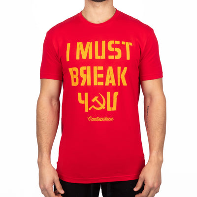 Contenders Clothing rocky i must break you tee contenders red TheDrop