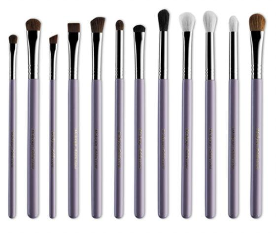 Makeup Addiction Cosmetics 'Ultimate' Eye Set
