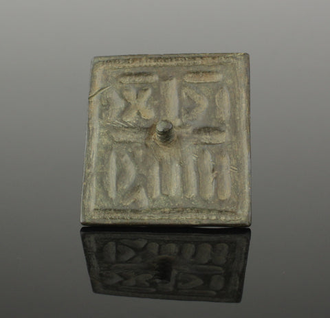 RARE ANCIENT BYZANTINE BREAD STAMP WITH INSCRIPTIONS - CIRCA 7th CENTURY AD