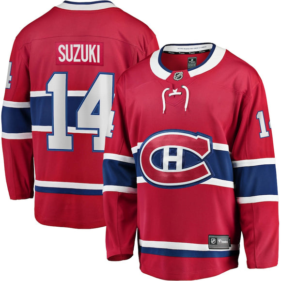 Men's Montreal Canadiens Nick Suzuki Fanatics Branded Red Home Breakaway - Player NHL Hockey Jersey