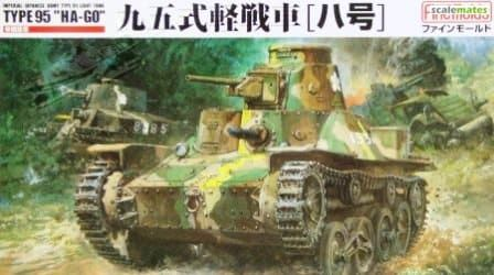 "Imperial Japanese Army Type 95 Light Tank ""Ha-Go"""