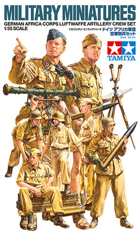 German Africa Corps Luftwaffe Artillery crew set