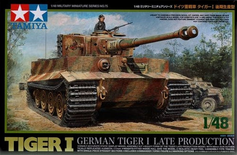 Tiger 1 Late Production