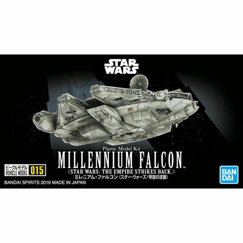 STAR WARS 1/350 Millenium Falcon (Empire Strikes Back Ver.) Bandai