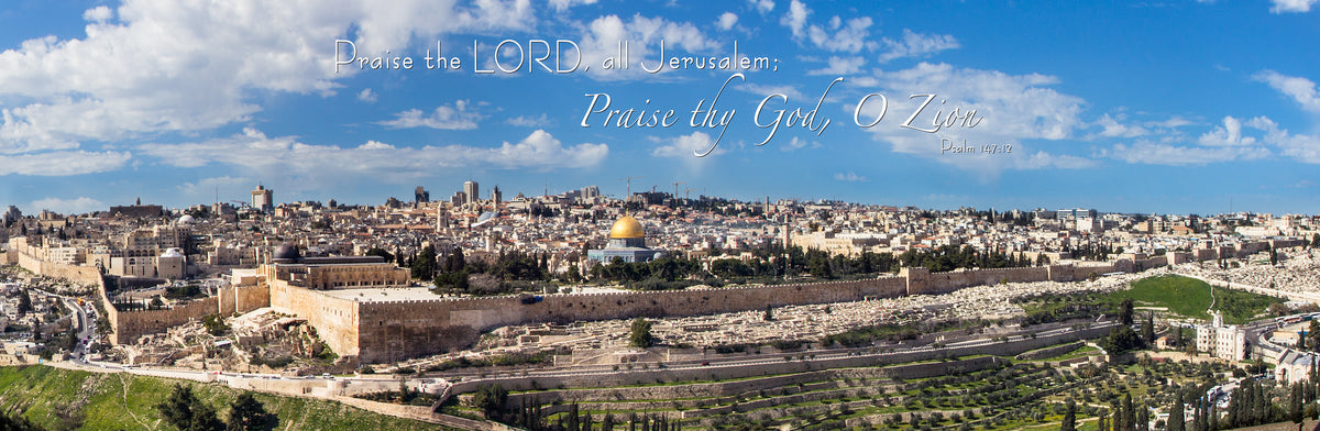 Jerusalem city panorama in summer with scripture verse