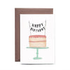 In The Daylight - Greeting Card