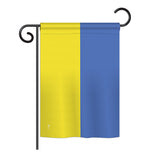 Ukraine - Nationality Flags of the World Vertical Impressions Decorative Flags HG140242 Printed In USA