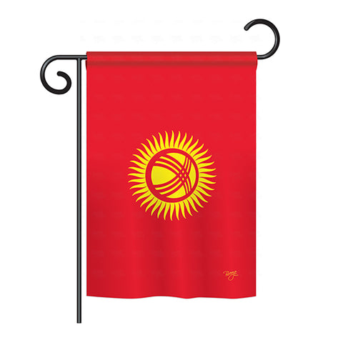 Kyrgyzstan - Nationality Flags of the World Vertical Impressions Decorative Flags HG108275 Printed In USA