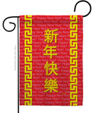 Chinese New Year - Party & Celebration Special Occasion Vertical Impressions Decorative Flags HG115089 Made In USA
