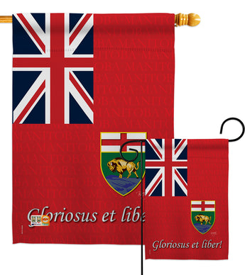 Manitoba - Canada Provinces Flags of the World Vertical Impressions Decorative Flags HG108186 Made In USA