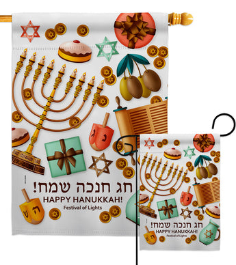 Festival of Lights - Hanukkah Winter Vertical Impressions Decorative Flags HG137376 Made In USA