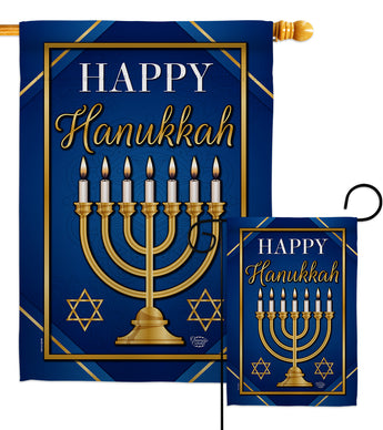 Happy Hanukkah - Hanukkah Winter Vertical Impressions Decorative Flags HG192319 Made In USA