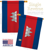 Cambodia - Nationality Flags of the World Vertical Impressions Decorative Flags HG108261 Made In USA