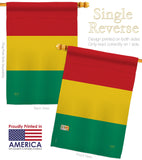 Guinea - Nationality Flags of the World Vertical Impressions Decorative Flags HG108307 Made In USA