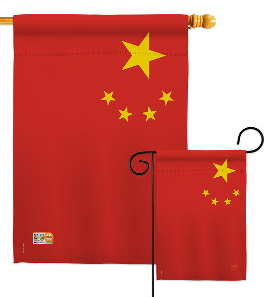 China - Nationality Flags of the World Vertical Impressions Decorative Flags HG108244 Made In USA
