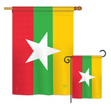 Myanmar Burma - Nationality Flags of the World Vertical Impressions Decorative Flags HG108324 Printed In USA