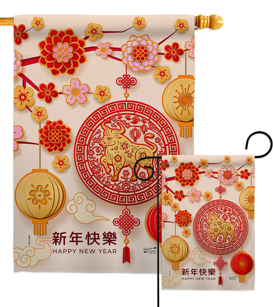 OX Lunar New Year - New Year Winter Vertical Impressions Decorative Flags HG137388 Made In USA