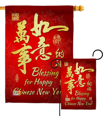 Blessing for Chinese New Year - New Year Winter Vertical Impressions Decorative Flags HG192147 Made In USA
