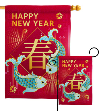Spring Chinese New Year - New Year Winter Vertical Impressions Decorative Flags HG192335 Made In USA