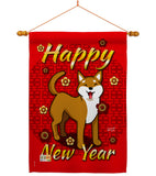 Chinese Dog Year - New Year Winter Vertical Impressions Decorative Flags HG137028 Made In USA