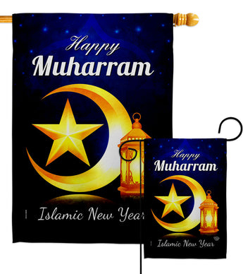 Happy Muharram - Party & Celebration Special Occasion Vertical Impressions Decorative Flags HG192588 Made In USA