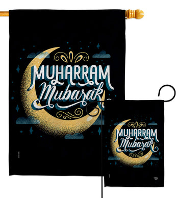 Muharram Mubarak - Party & Celebration Special Occasion Vertical Impressions Decorative Flags HG192589 Made In USA