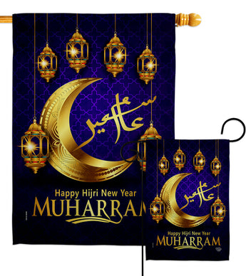 Islamic New Year - Party & Celebration Special Occasion Vertical Impressions Decorative Flags HG192591 Made In USA