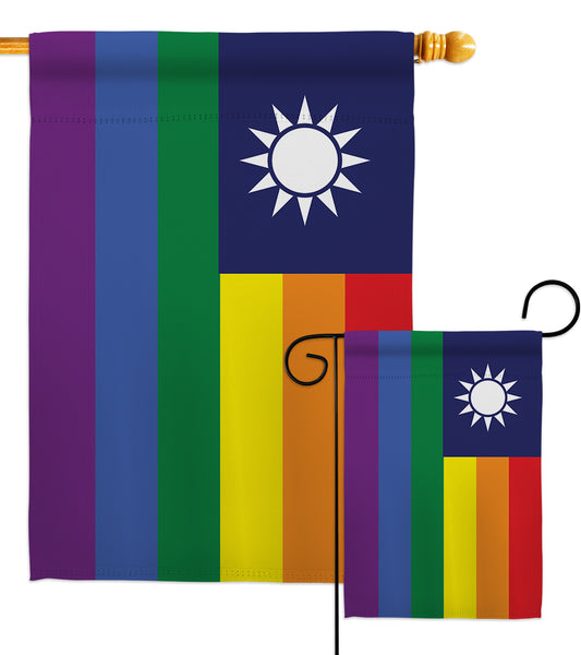 Taiwan Pride - Support Inspirational Vertical Impressions Decorative Flags HG148672 Made In USA
