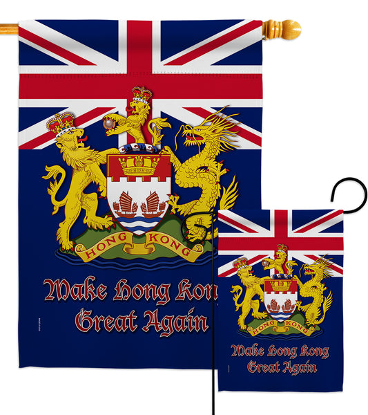Hong Kong Great Again - Support Inspirational Vertical Impressions Decorative Flags HG170023 Made In USA
