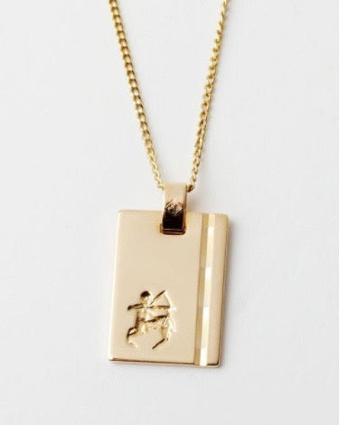 Reliquia Jewellery | Star Sign Necklace Sagittarius