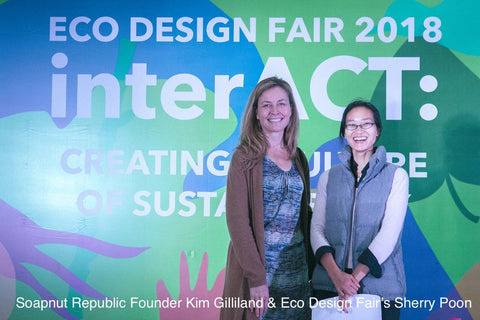 Eco Design Fair 2018