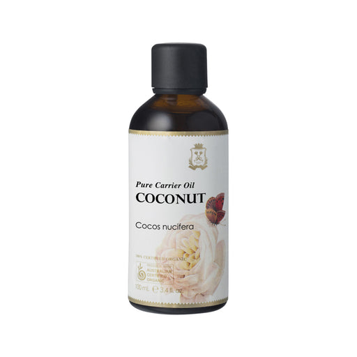 Ausganica 100% Certified Organic Coconut Pure Carrier Oil