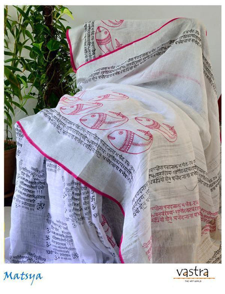 White Hand Block Printed Linen Saree