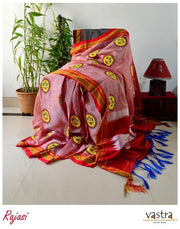 Pink Hand Block Printed Ilkal Cotton Blended Saree