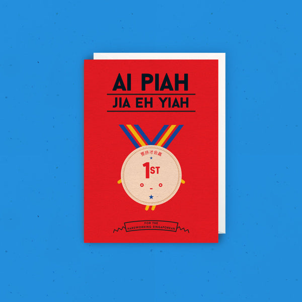 Strangely Singaporean Greeting Card  – Steady Pom Pipi