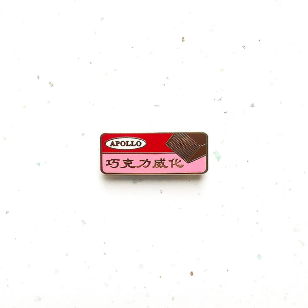 Everyday SG Pin – Apollo Chocolate Wafer
