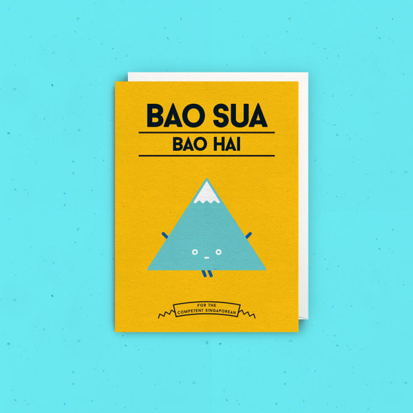 Strangely Singaporean Greeting Card  – Chio