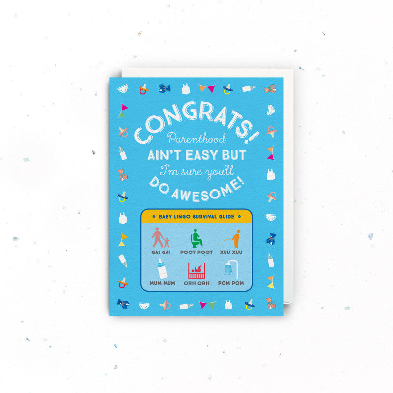 Congratulations New Baby Baby Lingo The Little Dr M Store
