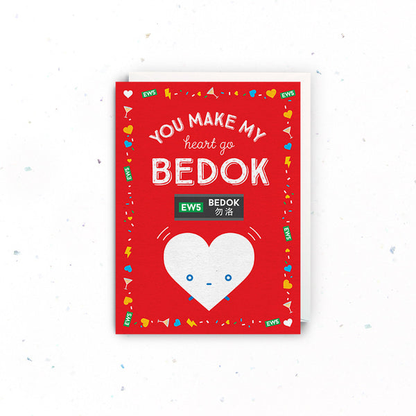 Singapore Greeting Cards – Anniversary or Love (Bedok Bedok)