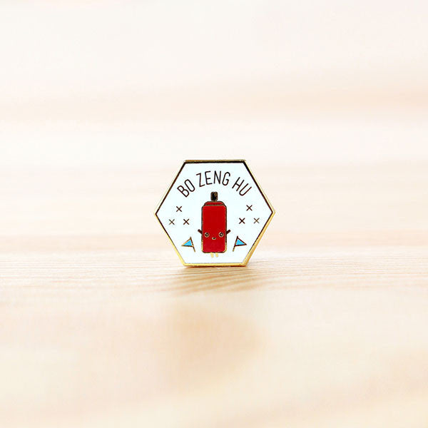 Strangely Singaporean Pin – Bo Zeng Hu